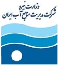 شرکت آب منطقهای  اصفهان