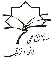 سازمان بسیج علمی کشور
