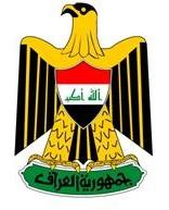 کنسولگری سفارت عراق  در مشهد